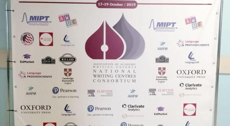 Academic Writing Conference 2019 (1)