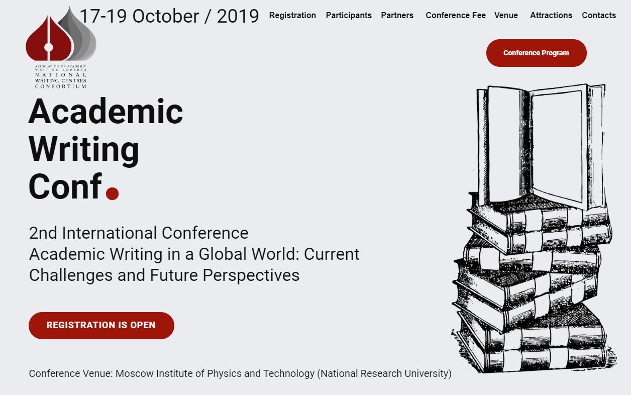 academic writing 2019